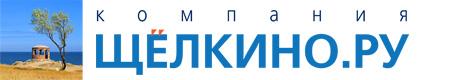 Отдых и квартиры в Щелкино — Щёлкино.ру